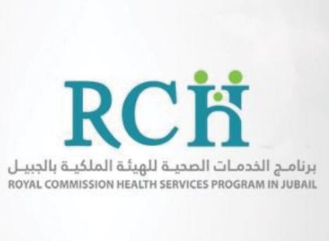 4 وظائف ترجمة للرجال والنساء في برنامج الخدمات الصحية للهيئة الملكية بالجبيل 1326