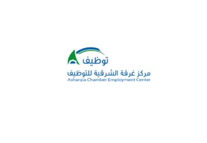 وظائف إدارية بمجال المحاسبة للنساء والرجال في مركز غرفة الشرقية للتوظيف 13284