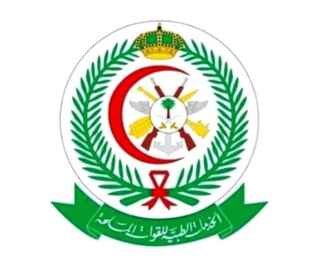 4 وظائف جديدة في الإدارة العامة للخدمات الطبية للقوات المسلحة 1349