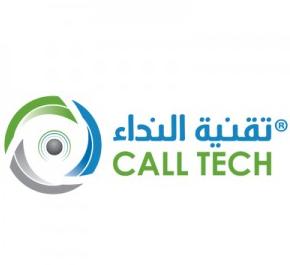وظائف هندسية براتب 9000 في شركة تقنية النداء لتقنيه المعلومات 1374