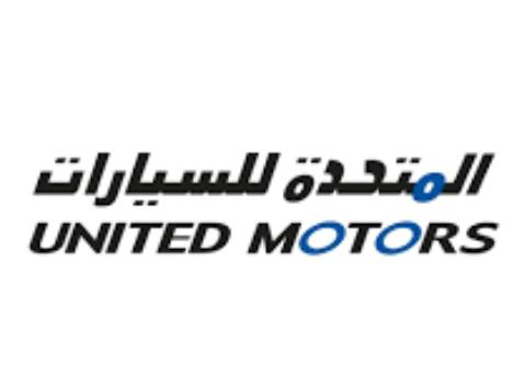 وظائف إدارية نسائية تعلن عنها الشركة المتحدة للسيارات في الرياض 14117