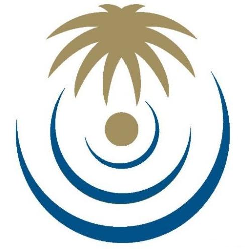 16 وظيفة إدارية وصحية في مستشفى الملك فهد التخصصي 1412