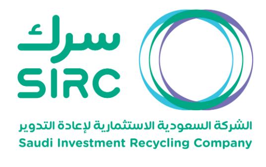 الشركة السعودية الاستثمارية لإعادة التدوير SIRC توفر وظائف إدارية جديدة للنساء والرجال 14142