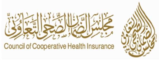 مجلس الضمان الصحي التعاوني يوفر وظائف تقنية للنساء والرجال 14162