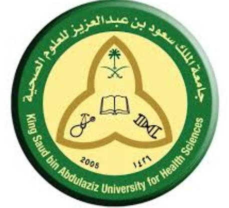 وظائف إدارية في جامعة الملك سعود بن عبد العزيز للعلوم الصحية 1418