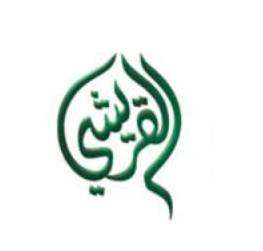 رجال - وظائف هندسية للنساء والرجال في شركة علي زيد القريشي وإخوانه 14198