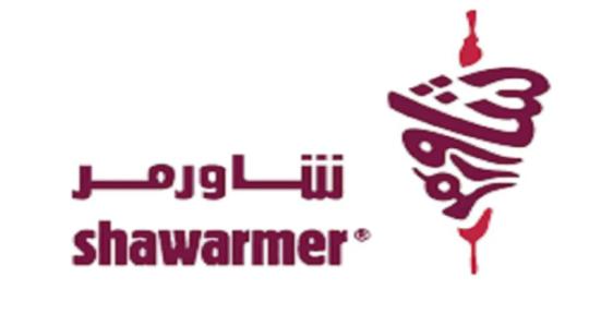 وظائف إدارية للنساء والرجال في شركة شاورمر للأغذية في الرياض 14233
