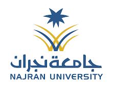 وظائف جديدة للرجال والنساء في جامعة نجران 1448