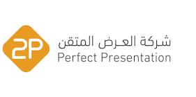 شركة العرض المتقن التجارية تعلن عن توفر وظائف تقنية جديدة للرجال والنساء 1473