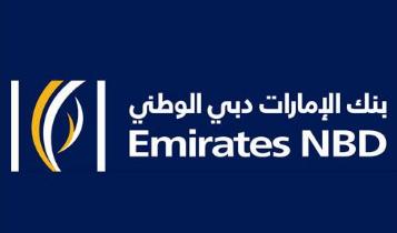 بنك الإمارات دبي الوطني يوفر 6 وظائف إدارية جديدة للنساء والرجال  1483