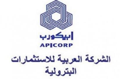 وظائف إدارية نسائية وللرجال تعلن عنها الشركة العربية للاستثمارات البترولية 15104
