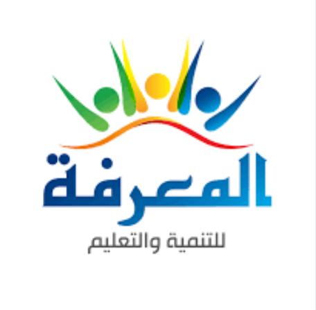 مؤسسة المعرفة توفر وظائف إدارية نسائية وللرجال في مكة 15126