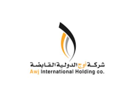 وظائف مساعد إداري للنساء والرجال في شركة أوج الدولية للمقاولات 15216