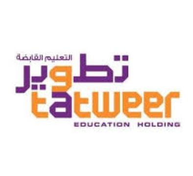 وظائف جديدة للنساء والرجال في شركة تطوير التعليم القابضة 15217