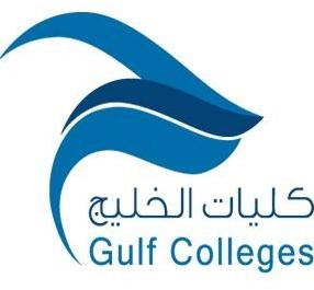 وظائف جديدة تعلن عنها كليات الخليج للعلوم الإدارية والإنسانية 1534