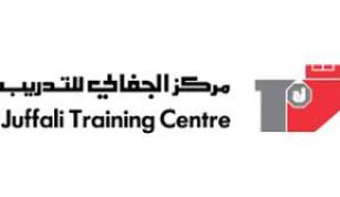 مركز الجفالي للتدريب يعلن عن تدريب منتهي بالتوظيف برواتب محفزة لحملة الثانوية العامة 1571
