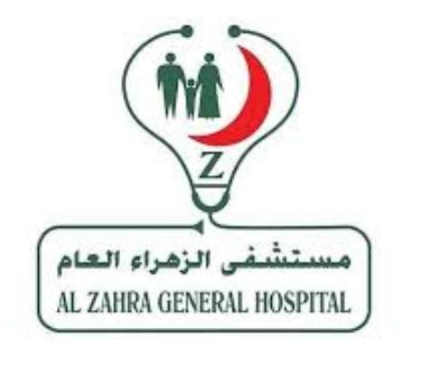 مستشفى الزهراء العام يعلن عن توفر وظائف إدارية وصحية وفنية لحملة الثانوية وما فوق 1575