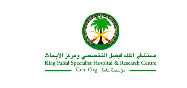 8 وظائف إدارية وصحية نسائية وللرجال لكافة المؤهلات في مستشفى الملك فيصل التخصصي 1577
