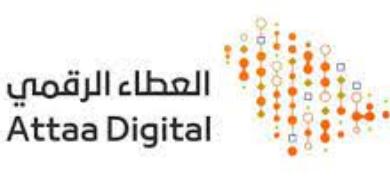 مبادرة العطاء الرقمي توفر دورات مجانية عن بعد مع شهادة حضور 1606