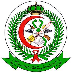 وظائف صحية وطبية للنساء والرجال تعلن عنها الخدمات الطبية للقوات المسلحة 16101