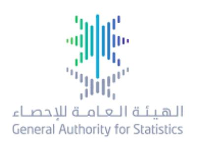 وظائف إدارية نسائية وللرجال في الهيئة العامة للإحصاء 1611