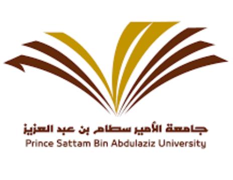 وظائف جديدة في جامعة الأمير سطام 1616