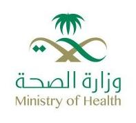 وظائف متنوعة للرجال والنساء في المديرية العامة للشؤون الصحية 1640