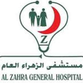 وظائف للرجال والنساء براتب 7000 في مستشفى الزهراء العام  167