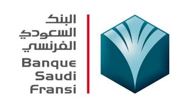 البنك السعودي الفرنسي يوفر وظائف إدارية جديدة للنساء والرجال 17122