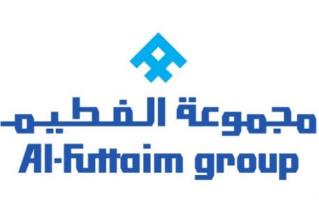 شركة الفطيم توفر وظائف إدارية جديدة نسائية وللرجال في جدة 17123