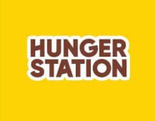 وظائف_نسائية - وظائف إدارية للنساء والرجال في شركة هنقرستيشن HungerStation 17126