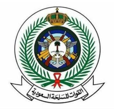 11 وظيفة جديدة في الإدارة العامة للخدمات الطبية للقوات المسلحة 1735