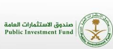 وظائف_نسائية - وظائف إدارية بمجال المشتريات في صندوق الاستثمارات العامة 1781