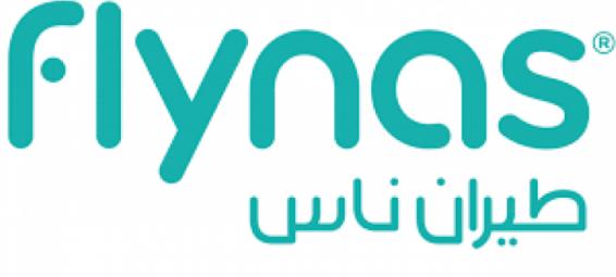 وظائف إدارية نسائية وللرجال تعلن عنها شركة طيران ناس في الرياض 1801