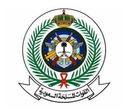 10 وظائف نسائية بمجال الاستقبال في الإدارة العامة للخدمات الطبية للقوات المسلحة 1829
