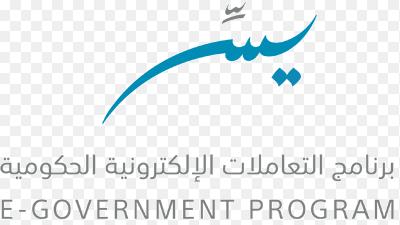 نساء - وظائف تقنية جديدة يعلن عنها برنامج التعاملات الإلكترونية الحكومية يسر 184