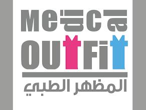 شركة المظهر الطبي توفر وظائف إدارية نسائية جديدة في مكة المكرمة 1852