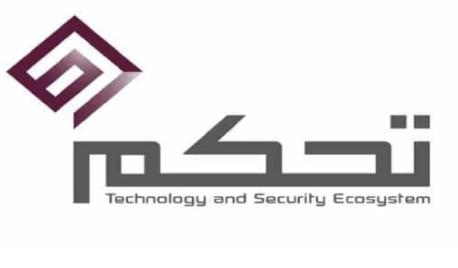 وظائف إدارية للنساء والرجال في الشركة السعودية للتحكم التقني والأمني (تحكم) 1890