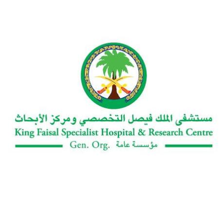 وظائف مالية جددة في مستشفى الملك فيصل التخصصي ومركز الأبحاث 1943