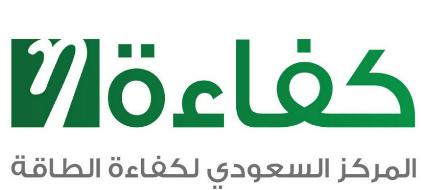وظائف تقنية نسائية وللرجال في المركز السعودي لكفاءة الطاقة 1959