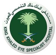 وظائف إدارية للنساء والرجال في مستشفى الملك خالد التخصصي للعيون 1969