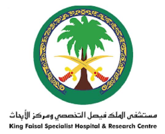 14 وظيفة لحملة الثانوية في مستشفى الملك فيصل التخصصي ومركز الأبحاث 2033