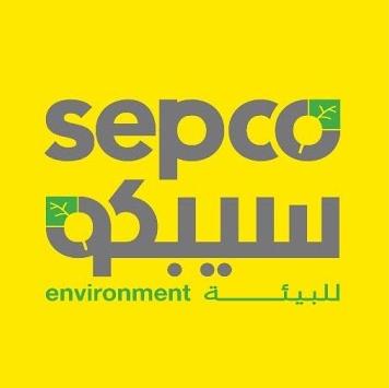 وظائف إدارية نسائية وللرجال تعلن عنها شركة سيبكو السعودية 2052