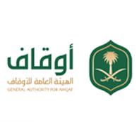 الهيئة العامة للأوقاف تعلن عن 9 وظائف إدارية لحملة الثانوية وما دون 211