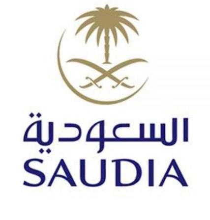 شركة الخطوط الجوية السعودية تعلن عن وظائف إدارية جديدة 2124