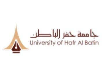 60 وظيفة إدارية ومالية وفنية في جامعى حفر الباطن 2134
