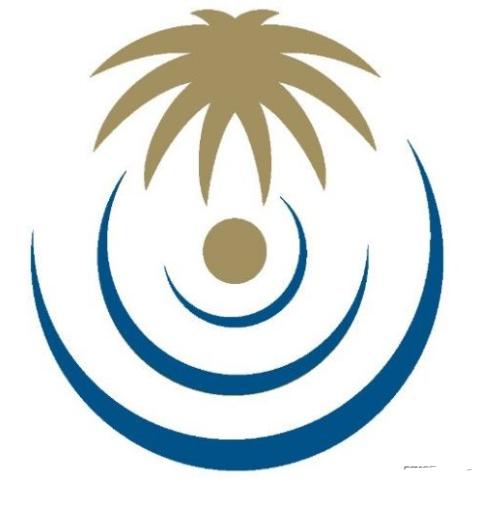 وظائف إدارية وصحية في مستشفى الملك فهد التخصصي 2217