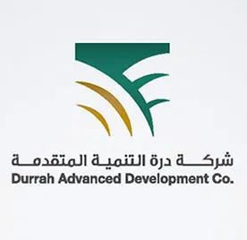 4 وظائف سعوده بدون دوام براتب 4000 براتب 5000 في شركة درة التنمية المتقدمة