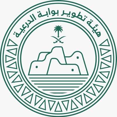 وظائف إدارية جديدة في هيئة تطوير بوابة الدرعية 2336