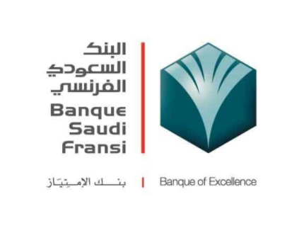 8 وظائف نسائية وللرجال لحملة الثانوية وما فوق في البنك السعودي الفرنسي 2355